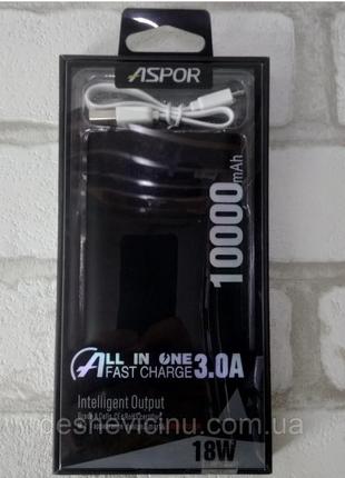 Power Bank Aspor Q388 ( підтримка USB 3.0 ) 10 000 mAh