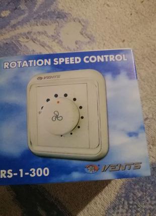 Вентс РС-1-300 Регулятор скорости