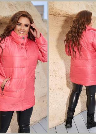 Демисезонная курточка большие размеры
