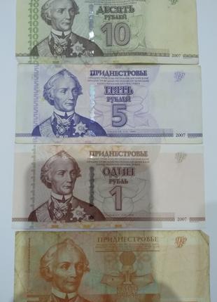 Банкноти Придністров'я