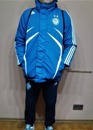 Куртка Динамо К. Пальто Adidas Ретро. Тёплая. Тренировочная.