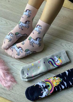 Детские махровые носочки носки на девочку фирмы bross
