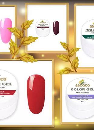 Набор гель-красок gdcoco color gel 5 шт, 5 мл