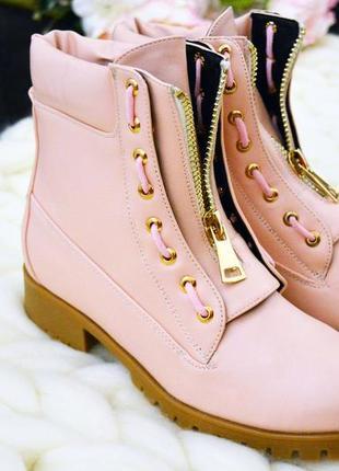 Стильные ботиночки нежного розового цвета  🔷 код : 1089