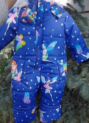Цельный комбинезон для девочки зима