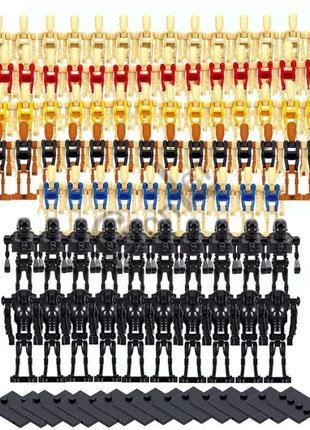 Дроиды STAR WARS для Лего Lego