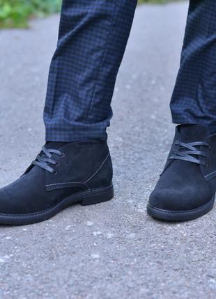 Мужские ботинки, натуральная замша черные