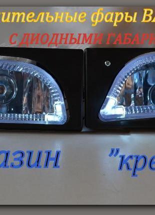 Противотуманные фары на ВАЗ 2110 и 2112 с ангельскими глазками.