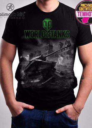 Футболки мужские WORLD of TANKS танки танк