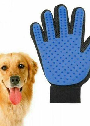 Перчатка для вычесывания шерсти домашних животных True Touch п...