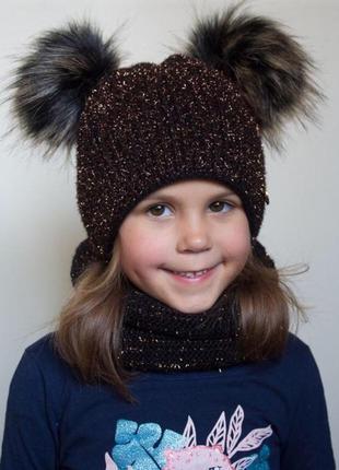 Детская зимняя блестящая шапка для девочки от 4 лет 52 54 56