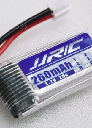 Аккумулятор JJRC™-260мА*ч/3.7v