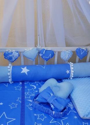 Бортики в кроватку,защита в кроватку для новорожденного,постел...