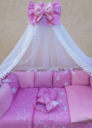 Розовый комплект бортики,защита в кроватку,балдахин,бант на ре...