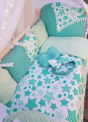 Бортики защита в кроватку,балдахин с помпонами,мятный комплект...