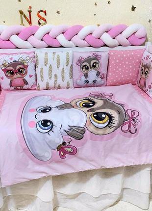 Постельное белье для новорожденных,бортики в кроватку,совушки