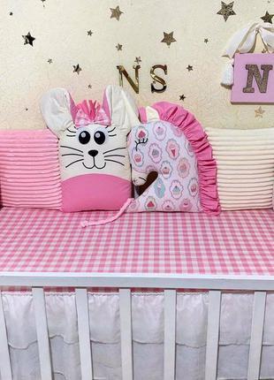Бортики в кроватку,постельное белье для новорожденного,в наличии