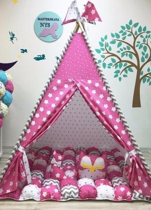 Детский шалаш, палатка, вигвам, шатер, домик для ребенка,уютны...
