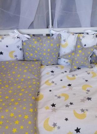 Бортики для новорожденных со съемными чехлами, постель в кроватку