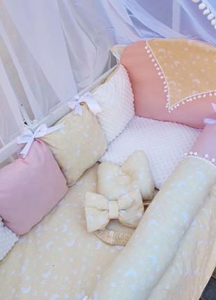 Бортики в кроватку, постельное для новорожденного с балдахином