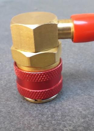 Муфта адаптер переходник для заправки кондиционера r134a