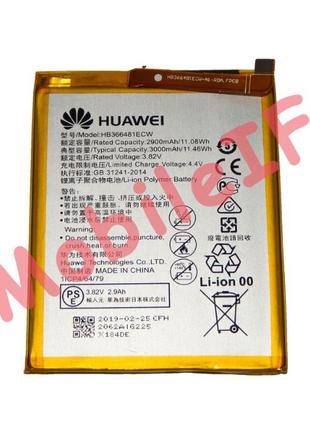 Аккумулятор батарея Huawei P8 Lite 2017 P9 P10 P20 HB366481ECW