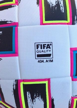 Мяч футбольный Adidas Uniforia