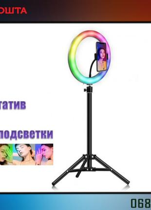 Кольцевая LED лампа 20 Ватт UKC JY-300 30 см + штатив 1.35метра