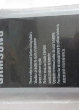 Акумуляторна Батарея Galaxy Note 3 N900