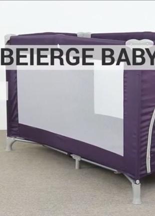 Кровать манеж + мартас в подарок!