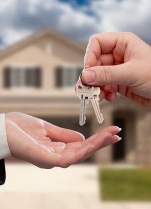 Поможем продать квартиру, дом, участок, автомобиль