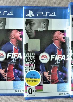 FIFA 21 (PS4/PS5) Диск Новый, русская озвучка! Русская полиграфия