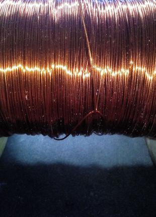 Провод обмоточный медный изолированный Диаметр 0,62мм ЦЕНА ЗА ...