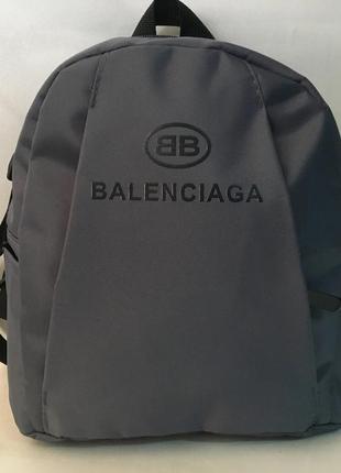 Женский городской рюкзак, рюкзак на каждый день