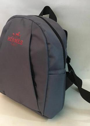 Городской женский мини рюкзак