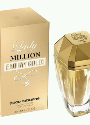 Paco Rabanne Lady Million Eau My Gold 80 ML ЖЕНСКИЙ