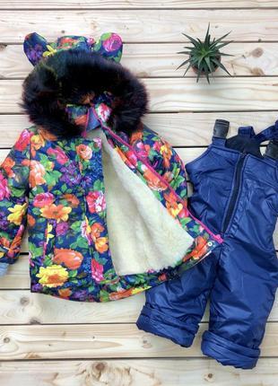 Детский зимний комбинезон для девочки цветы
