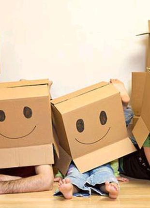 Новые картонные коробки по доступным ценам в наличии на складе!
