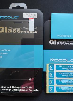 Защитное стекло MOCOLO для Meizu M2 Note