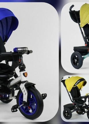 Велосипед трехколесный Best Trike 9500. БЕСПЛАТНАЯ ДОСТАВКА!