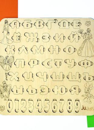 ХИТ! Деревянный алфавит, детский пазл. Дерев'яна абетка, азбука