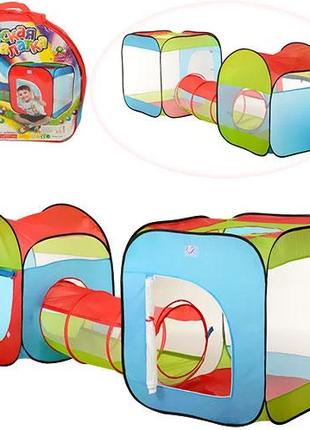 Детская игровая палатка домик с тоннелем M 2503
