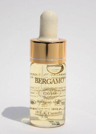 Сыворотка с черной икрой BERGAMO Caviar High Potency Ampoule 13ml