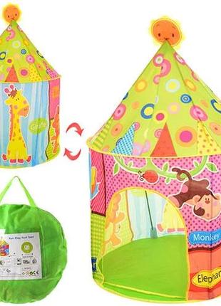 Палатка детская разноцветная M 3734 Домик-шапито для деток