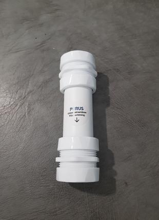 Сифон дренажный PURUS с мембраной DN40/32, более 40 л/мин, Швеция