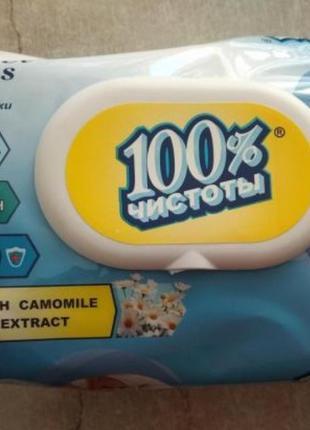 Влажные салфетки 100% чистоты 120 шт.-5 шт.