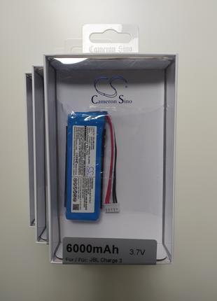 Аккумулятор для JBL Charge 3; 6000 mAh / GSP1029102A