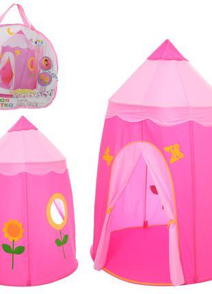 Палатка детская M 3793 розовый домик для девочек