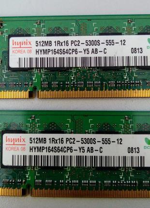 Па'мять для ноутбука SODIMM DDR3 1Gb 1333 MHz pc-10600 Samsung