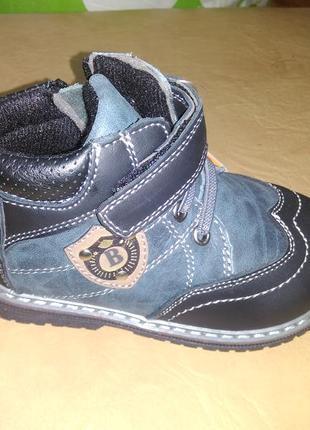Кожаные утепленные ботинки 21-26 р. bi&ki на мальчика, осенние...